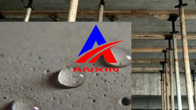 三种常用的抗渗混凝土