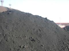 混凝土原材料矿粉